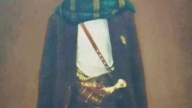 صورة وفاة الأمير شعفل بن علي أمير إمارة الضالع الأميرية