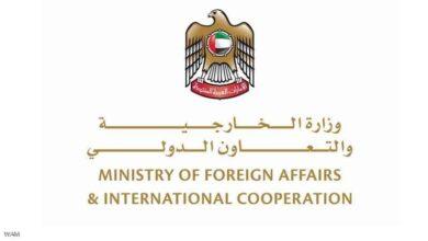 صورة الإمارات تدين محاولة الحوثيين استهداف خميس مشيط بطائرة مسيرة