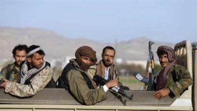 صورة مليشيا الحوثي تعدم مواطنا بعد اختطافه في تعز اليمنية