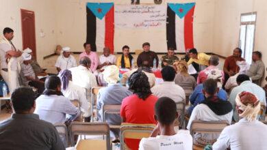 صورة انتقالي #سقطرى ينظم ندوة سياسية حول أهمية إعلان #عدن التاريخي