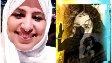 """صورة امرأة خاوية الفراش .. جديد الروائية """" جهاد الجفري """""""