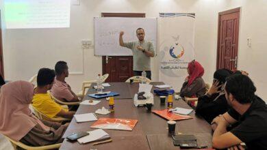 صورة تواصل فعاليات دورة صحافة حقوق الإنسان في عدن لليوم الثالث