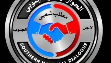 صورة مدير الدائرة السياسية للمجلس الوطني لتحرير #الجنوب  بمديرية حبيل جبر يؤيد دعوة الحوار الجنوبي