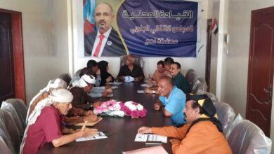 صورة تنفيذية انتقالي #لحج تستعرض برنامج أنشطتها المعتمدة للفصل الثالث