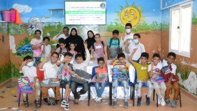 صورة بدعم من الرئيس الزبيدي.. جمعية أطفال #عدن للتوحد توزع الحقيبة المدرسية للعام الدراسي 2021-2022م