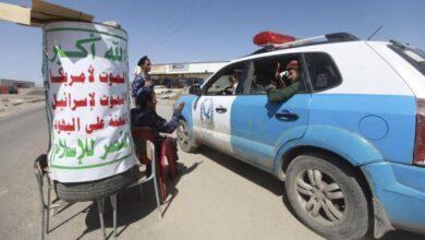 صورة بينهم نساء.. مليشيا الحوثي تعترف باختطاف 140 مدنياً خلال أسبوع