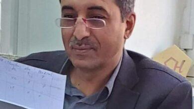 """صورة اغتيال أستاذ جامعي طالب الحوثيين برواتب زملائه في العاصمة اليمنية صنعاء """"تفاصيل"""""""