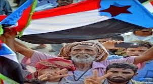 صورة تزامنًا مع انتفاضة احرار وحرائر شبوة غدًا.. جنوبيون يشعلون تويتر بهاشتاج #شبوه_تنتفض_ضد_الاحتلال