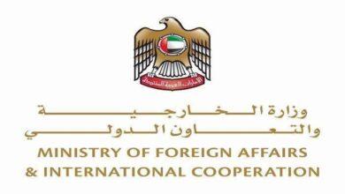 صورة الإمارات: أي خطر يواجه السعودية يعد تهديدا لمنظومة الأمن والاستقرار لدينا
