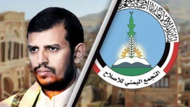 صورة موقع أمريكي: مليشيات الإخوان والحوثي خطران يهددان الشباب في اليمن