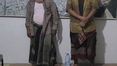 صورة قوات الحزام الأمني تطيح بتجار حشيش في مديرية المنصورة