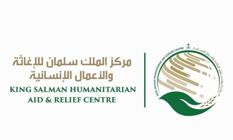 صورة سلمان للإغاثة يبحث مع المنسق الأممي للشؤون الإنسانية الجهود المبذولة لرفع المعاناة عن اليمنيين