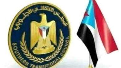صورة انتقالي سقطرى يدعم قرارات الرئيس الزُبيدي لمواجهة المؤامرة الإخوانية – الحوثية على الجنوب
