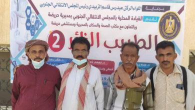 صورة حضرموت.. انتقالي حريضة يدشن مشروع الطبيب الزائر الثاني بالمديرية