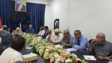 صورة اللجنة الاقتصادية العليا للانتقالي تعقد اجتماعا استثنائيا لمناقشة آخر المستجدات الاقتصادية على الساحة الجنوبية
