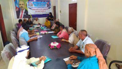 صورة ثقافية انتقالي لحج تعقد لقاءً تشاوريا مع الإدارات بالمديريات
