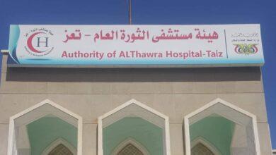 صورة مليشيا الإخوان تعتدي على مدير مستشفى الثورة بتعز