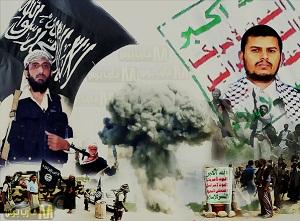 صورة الحوثي والإخوان والقاعدة.. الإرهاب يتوحد لتهديد الجنوب