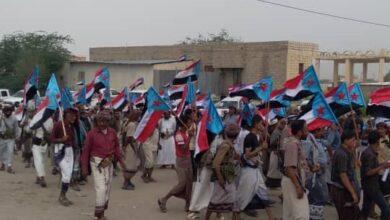 صورة مرخة تنتفض ضد الإخوان بمسيرة حاشدة
