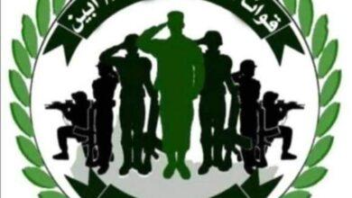 صورة قيادة #الحزام_الأمني في المنطقة الوسطى تعلن إستعدادها للدفاع عن #لودر والمنطقة