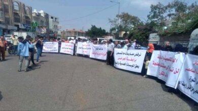 صورة تنديدا باعتداءات مليشيا #الإخوان.. وقفة إحتجاجية أمام مستشفى الثورة بـ #تعز  اليمنية
