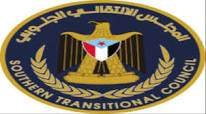 صورة انتقالي غيل باوزير يعلن تأييده قرارات الرئيس الزُبيدي