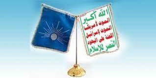 صورة تقرير خاص|  اجتياح الجنوب.. هدف يجمع مليشيا الحوثي والإخوان