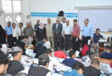 صورة تدشين امتحانات القبول بكلية الطب والعلوم الصحية في العاصمة عدن