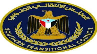 صورة انتقالي نصاب يدين اقتحام مليشيا الإخوان ساحة الاعتصام في المديرية