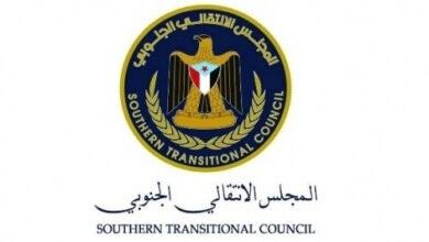 صورة الانتقالي يفضح الشرعية ويكشف للجميع مساعيَ الإخوان لإفشال اتفاق الرياض