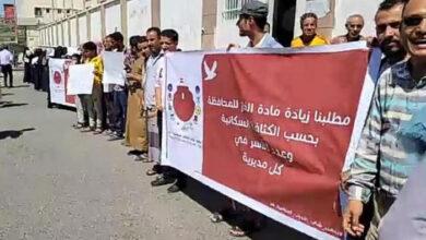صورة احتجاجات في تعز تندد بتهريب مليشيا الإخوان للغاز المنزلي