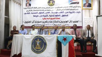 صورة منسقية الانتقالي بجامعة عدن تقيم الحملة التعبوية في العاصمة