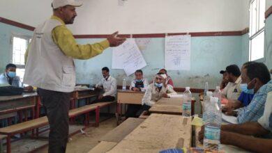 """صورة بدعم من """"الإنقاذ الدولية"""".. تدشين دورة تدريبية لأعضاء مجلس الآباء للمدارس الأساسية في مديرية الحصين"""